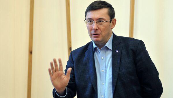 Председатель Блока Петра Порошенко Юрий Луценко