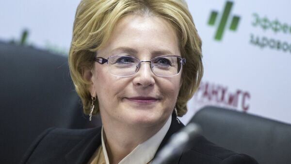 Министр здравоохранения РФ Вероника Скворцова. Архивное фото