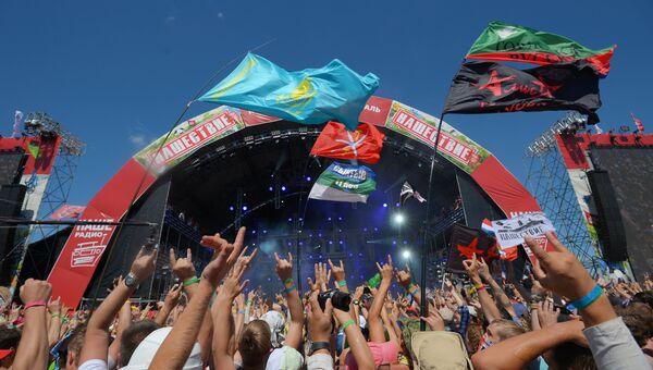 Юбилейный фестиваль Нашествие. Архивное фото
