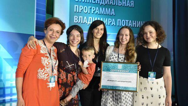 Победители грантового конкурса Школы фонда Потанина 2015