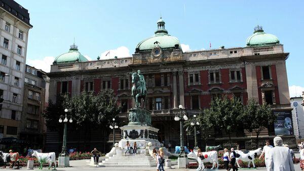 Здание Национального музея Сербии в Белграде. Архивное фото