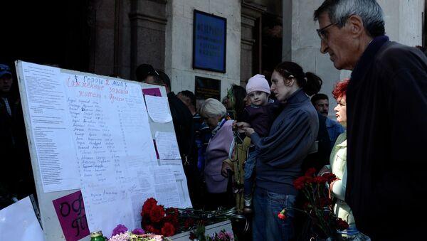 Похороны погибших в результате трагических событий в Одессе 2 мая