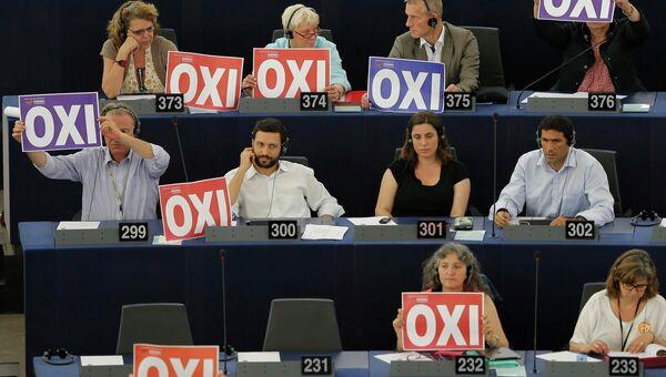 Таблички с надписью Нет перед депутатами Европарламента в Страсбурге, Франция. 8 июля 2015