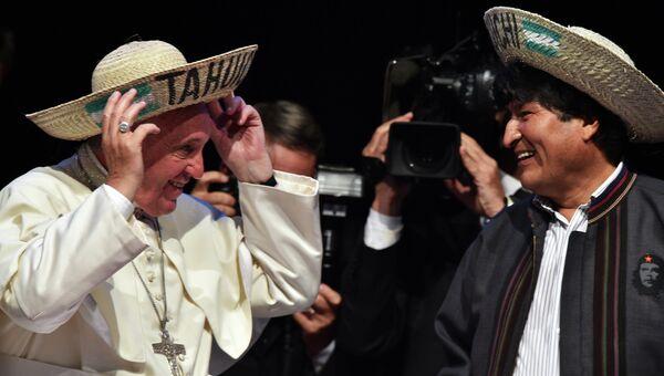 Папа Франциск и президент Боливии Эво Моралес