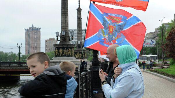 Первомай в Донецке
