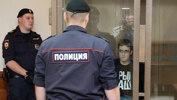Оглашение приговора Илье Горячеву