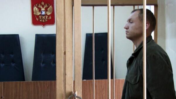 Сотрудник эстонской полиции безопасности (КАПО) Эстон Кохвер задержан на территории Псковской области. Архивное фото