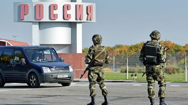 Украинские военные на русско-украинской границе