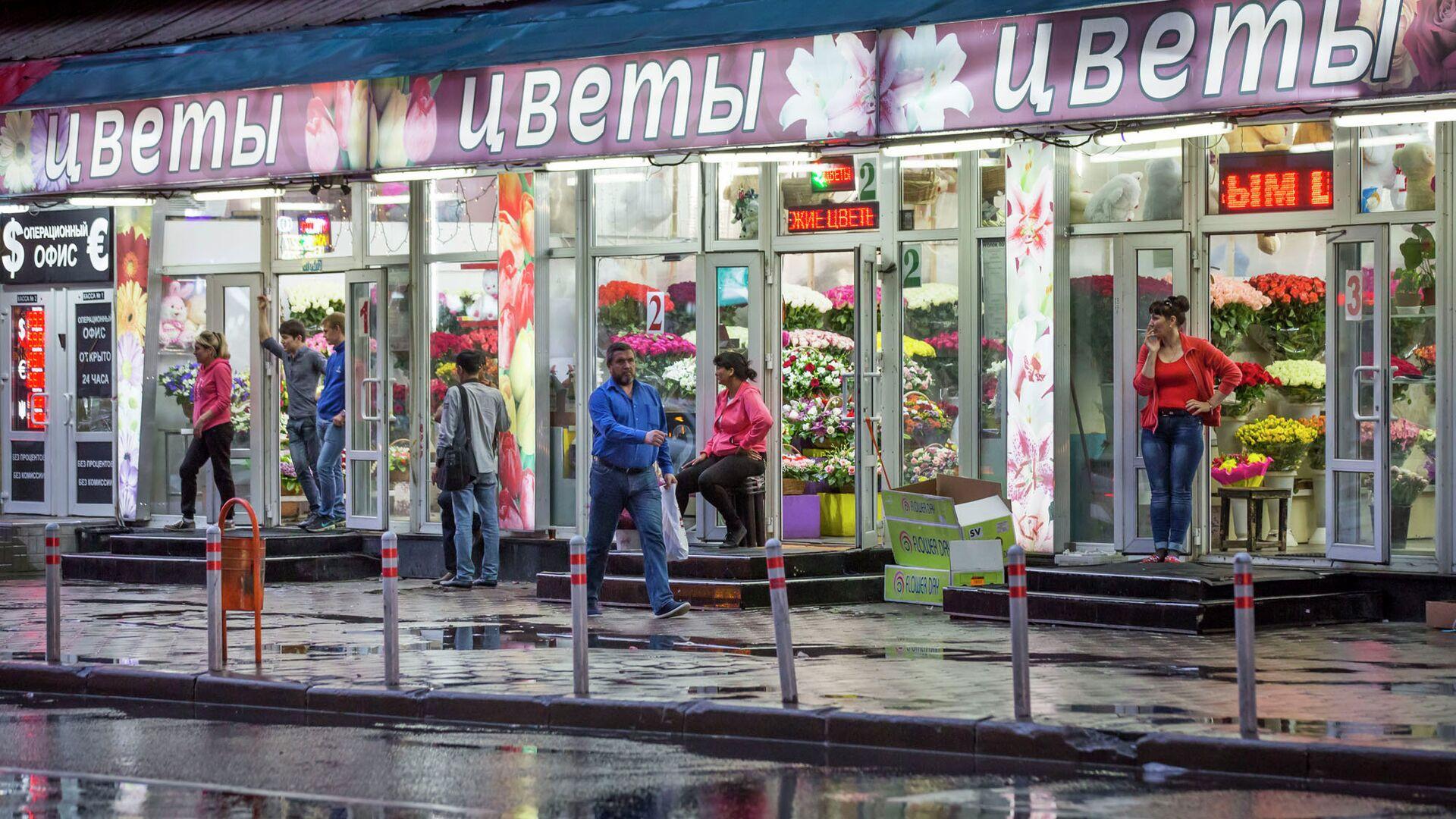Цветочный магазин - РИА Новости, 1920, 02.03.2021