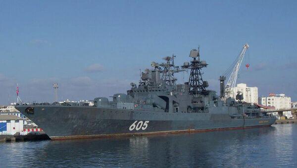 Большой противолодочный корабль Адмирал Левченко. Архивное фото