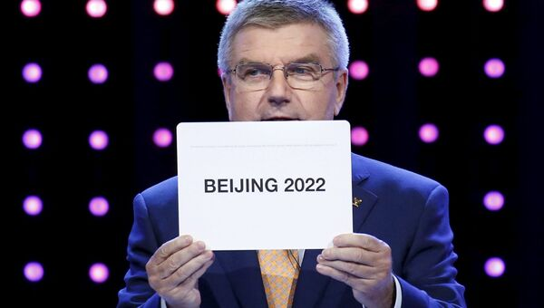 Президент МОК Томас Бах объявил Пекин местом проведения зимних Олимпийских игр в 2022 году