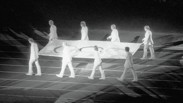 Флаг XX Олимпиады покидает Олимпийский стадион Мюнхена