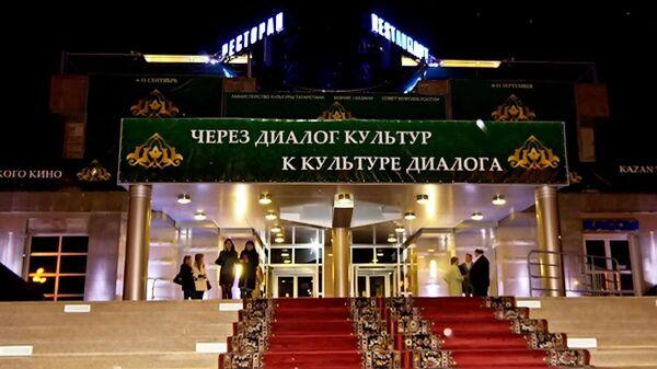 Казанский Международный фестиваль мусульманского кино. Архивное фото