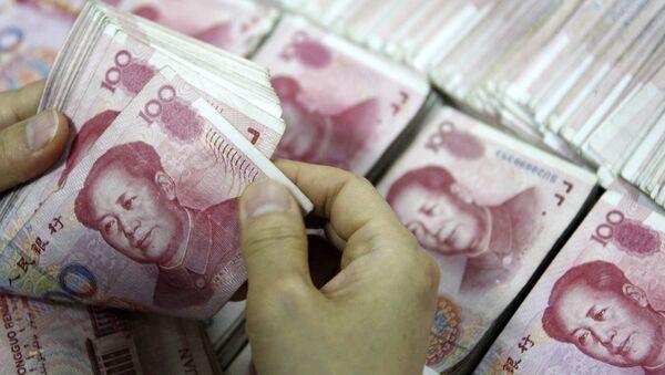 Национальная валюта Китая юань. Архивное фото