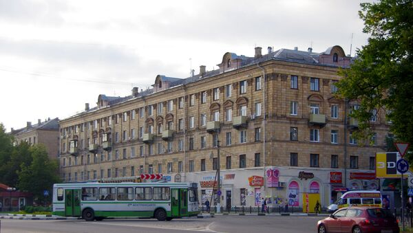 Город Электросталь