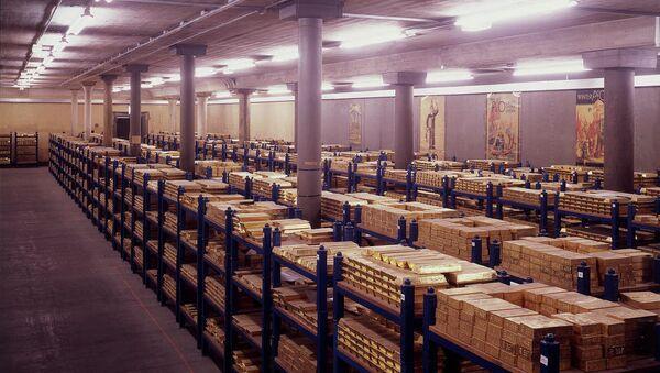Золотое хранилище, архивное фото