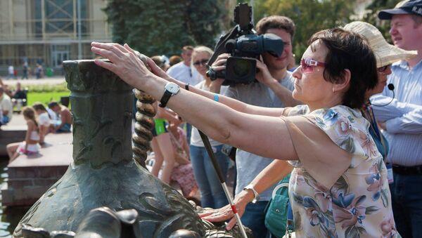 Слепоглухие в Москве и МО
