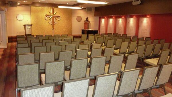 Церковь саентологии