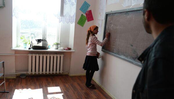 Урок в сельской школе. Архивное фото