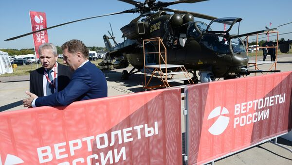 Площадка российского вертолётостроительного холдинга ОА Вертолеты России во время открытия Международного авиационно-космического салона МАКС-2015