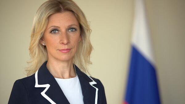 Директор Департамента информации и печати МИД России Мария Захарова