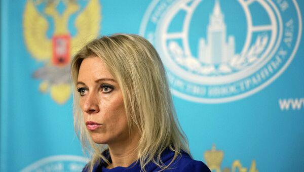 Представитель МИД России Мария Захарова. Архивное фото