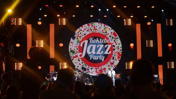 Международный джазовый фестиваль Koktebel Jazz Party