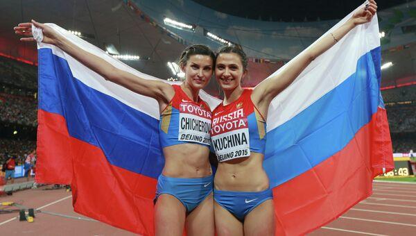 Анна Чичерова и Мария Кучина на ЧМ по легкой атлетике в Пекине