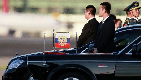 Визит президента РФ В.Путина в Китайскую Народную Республику