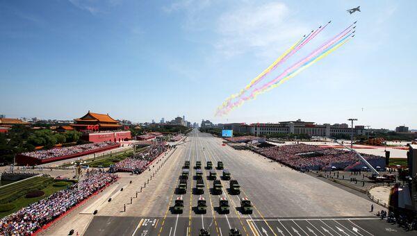 Военный парад в честь 70-летия Победы в Пекине