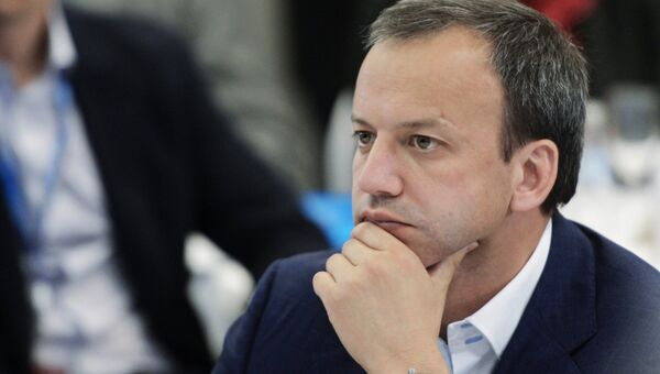 Заместитель председателя правительства РФ Аркадий Дворкович. Архивное фото