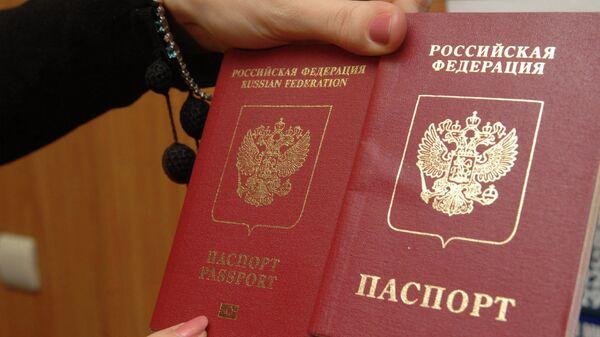 Обложки заграничных паспортов РФ
