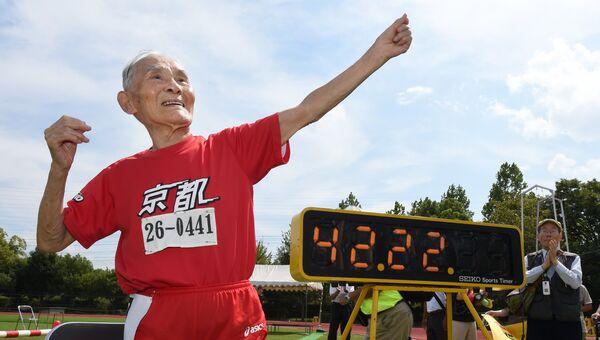 Японец Хидекити Миядзаки обновил рекорд в беге на 100 метров в возрастной категории свыше 105 лет