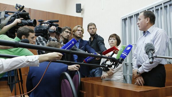 Оглашение приговора по делу о катастрофе Як-42 под Ярославлем