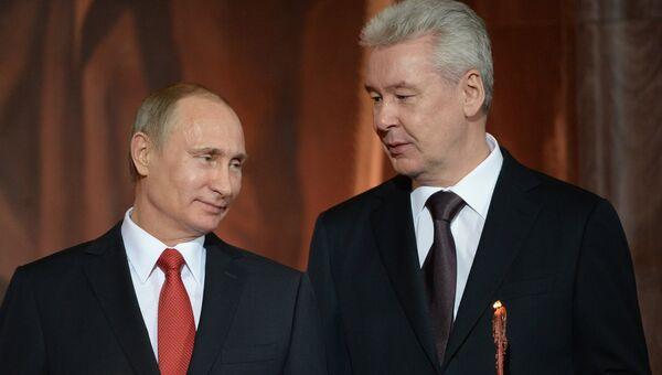 Президент РФ Владимир Путин (слева) и мэр Москвы Сергей Собянин
