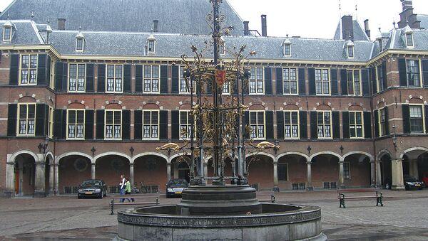 Гаага. Исторический центр города. Архивное фото