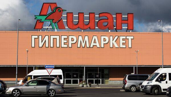 Вход в гипермаркет Ашан. Аршивное фото