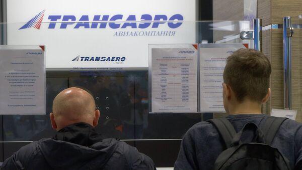 Билетные кассы компании Трансаэро в аэропорту Пулково. Архивное фото