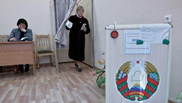 Досрочное голосование на президентских выборах в Белоруссии. Архивное фото