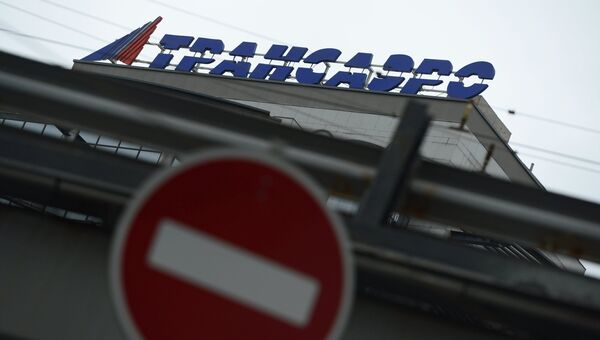 Логотип авиакомпании Трансаэро. Архивное фото