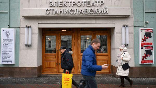 Вход в здание Электротеатра Станиславский. Архивное фото