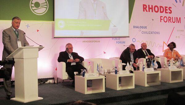 Пленарное заседание 13-го Родосского форума Диалог цивилизаций