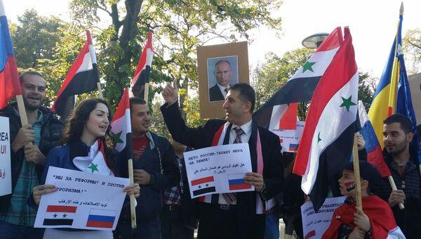 Митинг в поддержку действий РФ в Сирии в Бухаресте