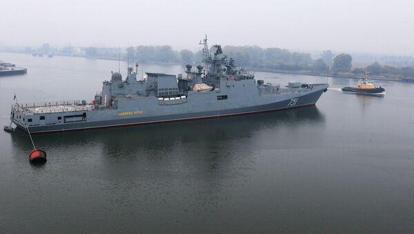 Сторожевой корабль Адмирал Эссен. Архивное фото