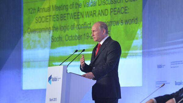Президент РФ В.Путин принял участие в сессии Международного дискуссионного клуба Валдай