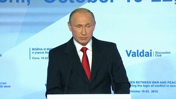 Речь Путина на Валдае: торговые войны, передел мира и всплеск терроризма