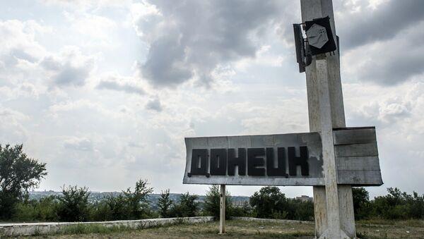 Виды городов. Донецк. Архивное фото.