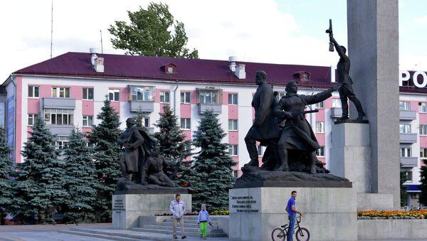 Вид на Площадь Партизан в Брянске. Архивное фото