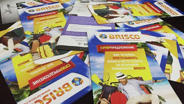 Буклеты турфирмы Brisco. Архивное фото