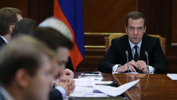 Председатель правительства РФ Дмитрий Медведев проводит в подмосковной резиденции Горки совещание о совершенствовании контрольно-надзорной деятельности